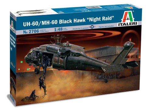 タミヤ イタレリ 1/48 飛行機シリーズ 2706 シコルスキー UH-60A ナイトライド 38706