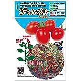 【ジャングルトマト】わき芽はとらずに、実をつけるミニトマトのタネ (8粒)