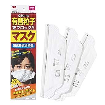 3M Vフレックス 防じんマスク 9105JS-DS2 スモールーサイズ 3枚入り 国家検定合格品