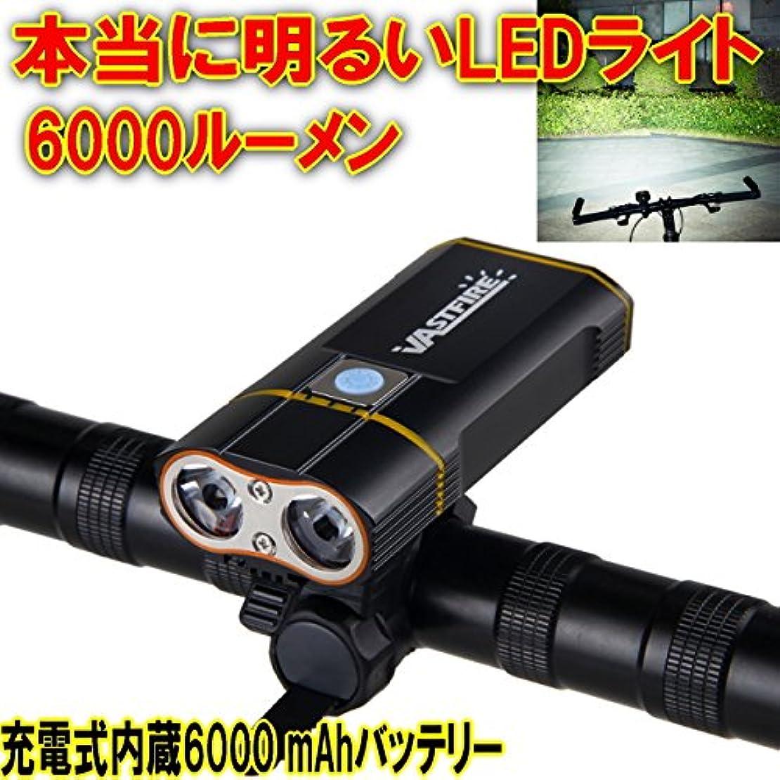 バスケットボール聖歌美的本当に明るいLED自転車ライト USB充電式LEDライト 爆光6000mAh大容量電池 高輝度サイクルライト6000ルーメン キャットアイレベルに明るい