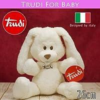 ベビー 赤ちゃんTrudi(トゥルディ) クレミーノ ラビット 26cm うさぎ