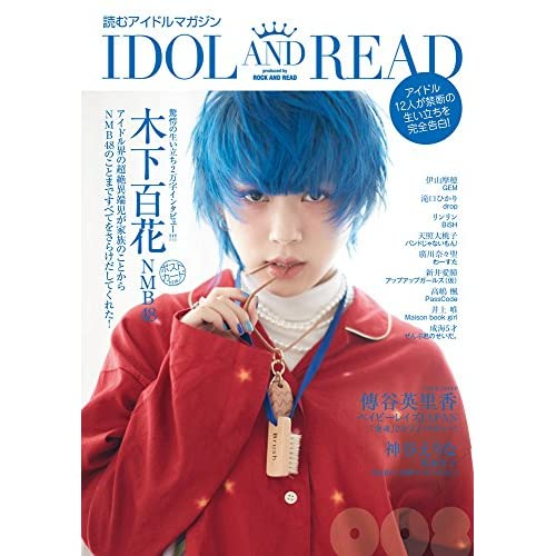 IDOL AND READ 008