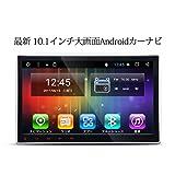 EONON カーナビ オーディオ一体型 10.1インチ大画面 Android 6.0 プロセッサー4コア WI-FI 16GB ROM DVDプレーヤー内蔵 ラジオ機能(GA2166J)