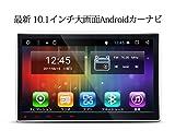 EONON (GA2166J) オーディオ一体型ナビ Android 6.0システム プロセッサー4コア WI-FI 16GB ROM DVDプレーヤー内蔵 超高画質
