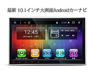 Amazon   EONON アンドロイドカーナビ 10.1インチ Android 6.0 DVD ...