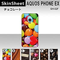 AQUOS PHONE EX SH-02F 専用 スキンシート 裏面 【 F_アソート03 柄】