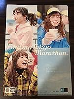 東京マラソン2019 石原さとみ クリアファイル
