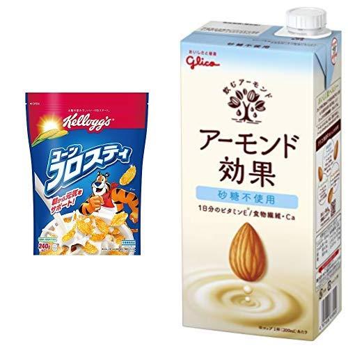 【セット買い】ケロッグ コーンフロスティ 袋 240g×6袋 + グリコ アーモンド効果 砂糖不使用 1000ml×6本 常温保存可能