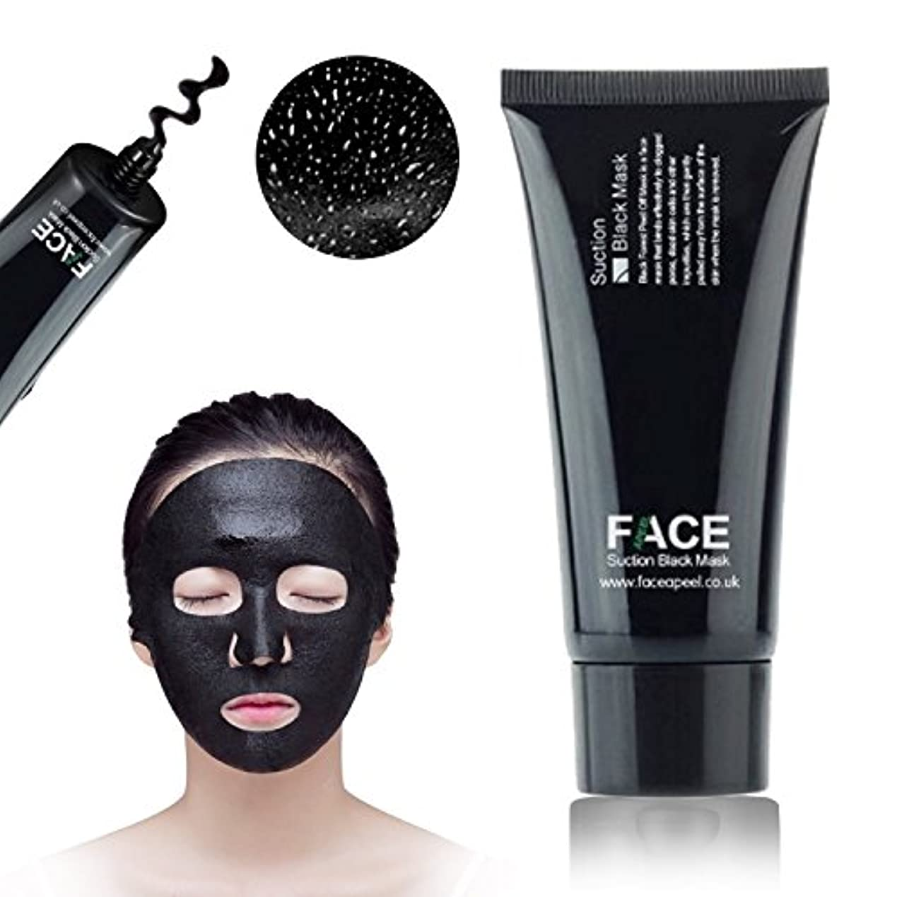 ガソリンアナウンサーセールスマンFaceApeel Blackheadリムーバーマスク[Blackheadsを取り除く] - プレミアム品質Black Pore Removalは、Face For Faceマスクを剥がす