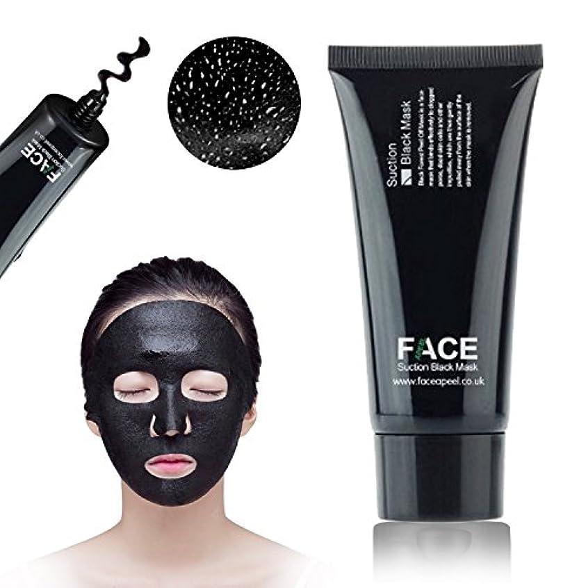 いつ無効できるFaceApeel Blackheadリムーバーマスク[Blackheadsを取り除く] - プレミアム品質Black Pore Removalは、Face For Faceマスクを剥がす