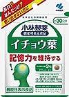 【さらに30%OFF!】記憶力に!小林製薬 イチョウ葉 約30日分 90粒 [機能性表示食品]が激安特価!