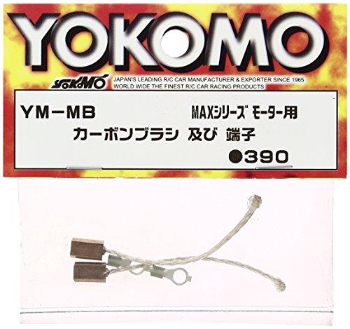 MAXシリーズモーター用 カーボンブラシ及び端子 YM-MB