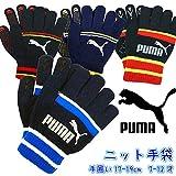 PUMA(プーマ) のびのび ニット 手袋 男子 キッズ 滑り止め 反射材付き fo-gr8