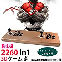Whatsko 最新 2260 in 1 パンドラボックス 7S 家庭用アーケードゲーム機 薄型格闘金属製 アーケードコントローラー 筐体コンソール [英語版]