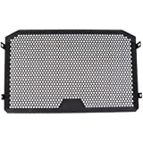 Prettyia Motorcycle Radiator Cooler Grille Guard Cover Protector Fuel Tank Protection Net for Suzuki GSR400 GSR600 2006-2012
