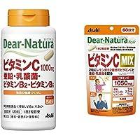 【セット買い】ディアナチュラ ビタミンC・亜鉛・乳酸菌・ビタミンB2・ビタミンB6 120粒 (60日分) & ディアナ…