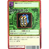 デジタルモンスター カード ゲーム ノーマル Sx-36 ミサイルポッド (特典付:大会限定バーコードロード画像付)《ギフト》