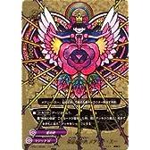【シングルカード】PP01)世界の中心メアリー・スー/マジックW/モンスター/バディレア PP01/0046