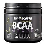 バルクスポーツ BCAA 200g (グレープ)