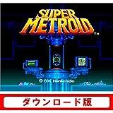 Newニンテンドー3DS専用 スーパーメトロイド 【スーパーファミコンソフト】 [オンラインコード]