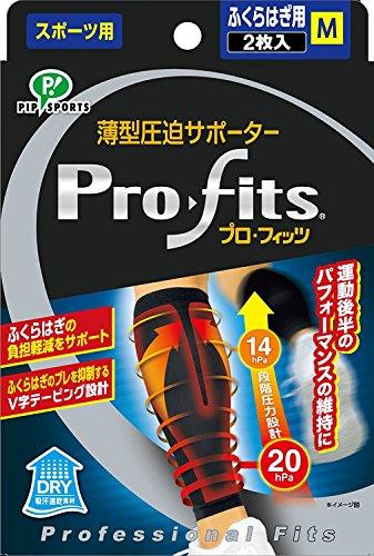 ピップスポーツ 薄型圧迫サポーター プロ・フィッツ ふくらはぎ用 Mサイズ(2枚入)