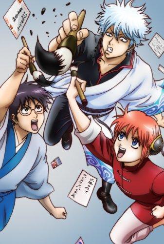 銀魂' 01 【完全生産限定版】 [DVD] /