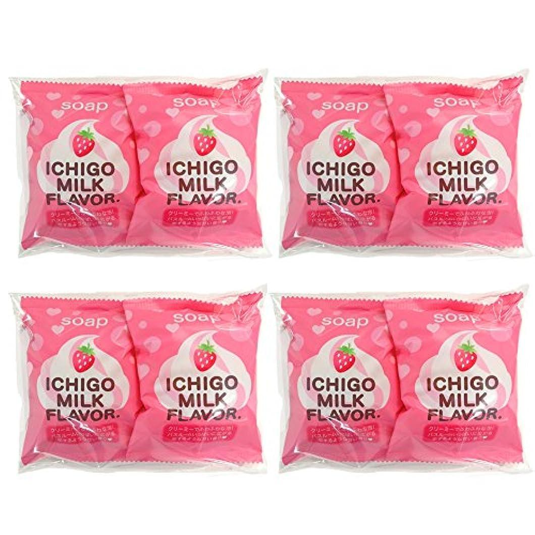 情報更新ミトンプチベリィ ソープS (80g×2個)×4セット ペリカン石鹸
