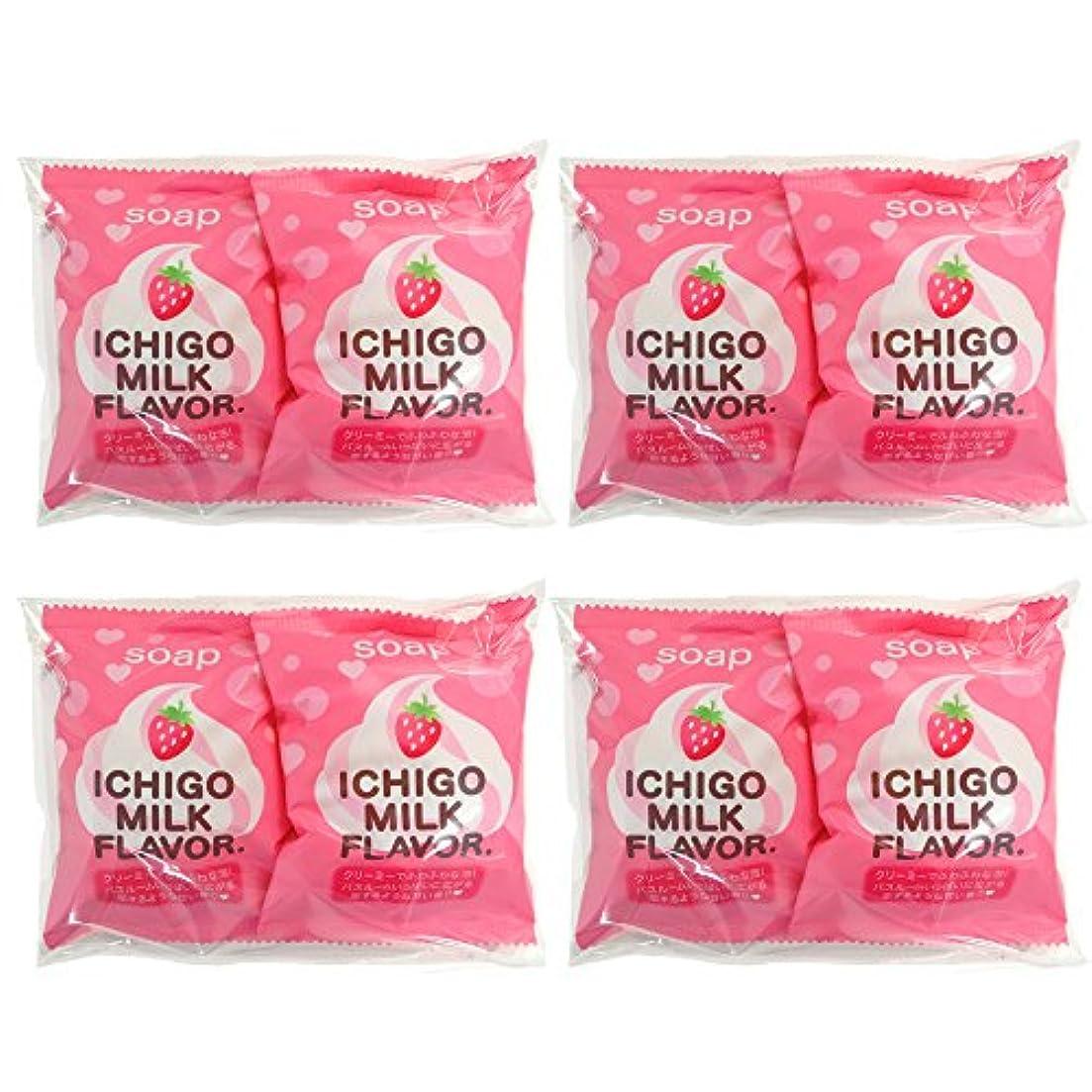 ヒールジレンマ謝罪するプチベリィ ソープS (80g×2個)×4セット ペリカン石鹸