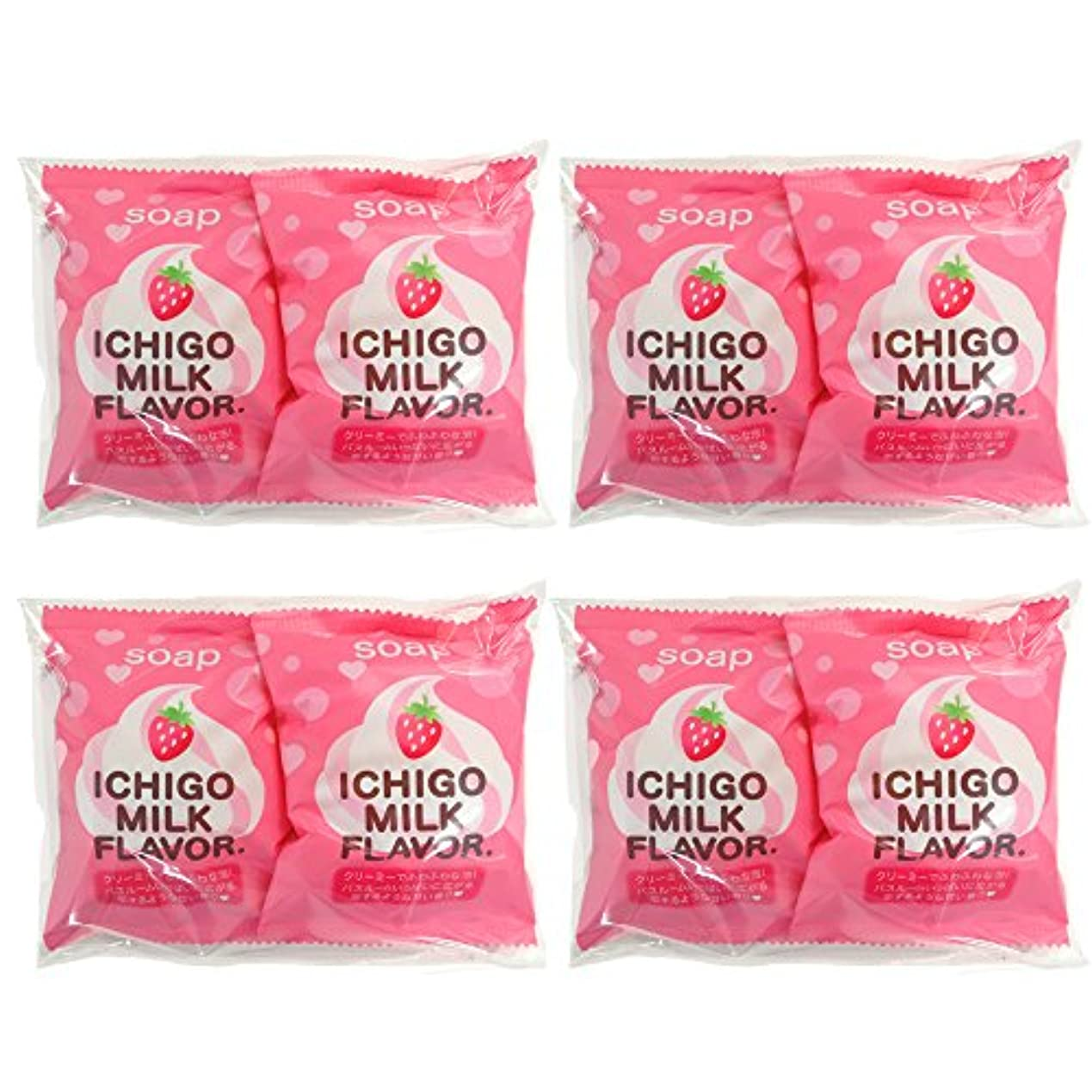 寄付する服嫌いプチベリィ ソープS (80g×2個)×4セット ペリカン石鹸
