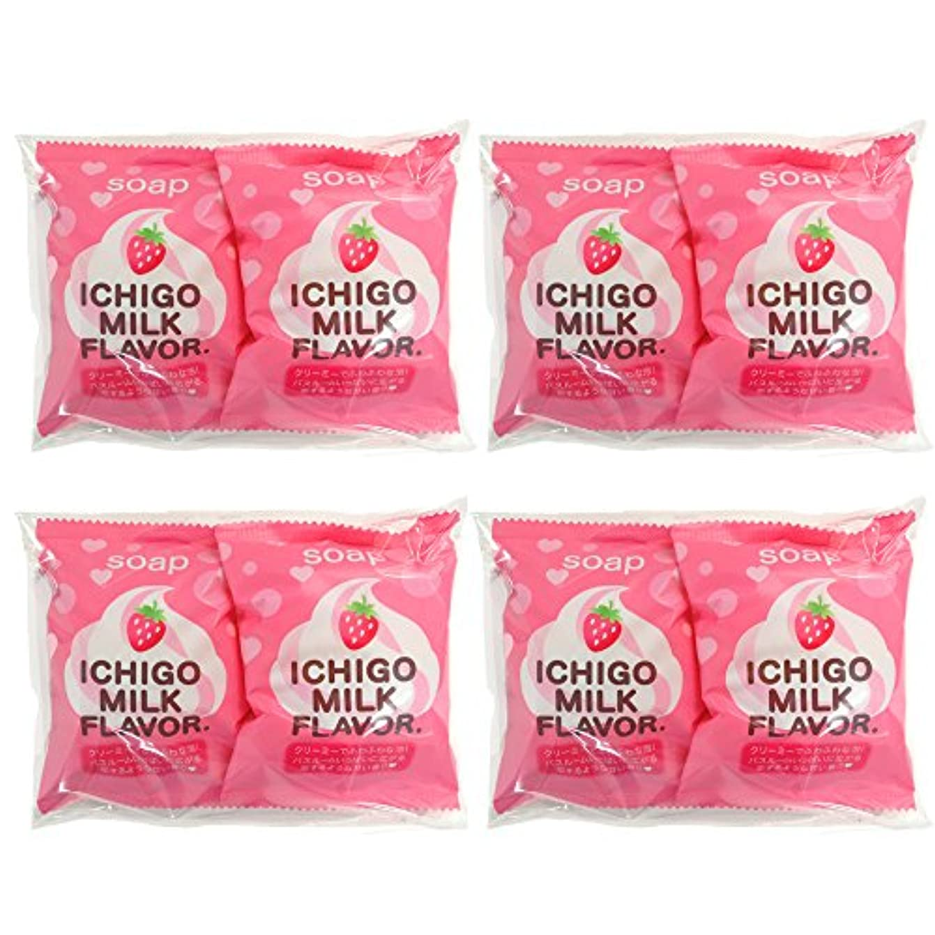 炭水化物サワーポケットプチベリィ ソープS (80g×2個)×4セット ペリカン石鹸