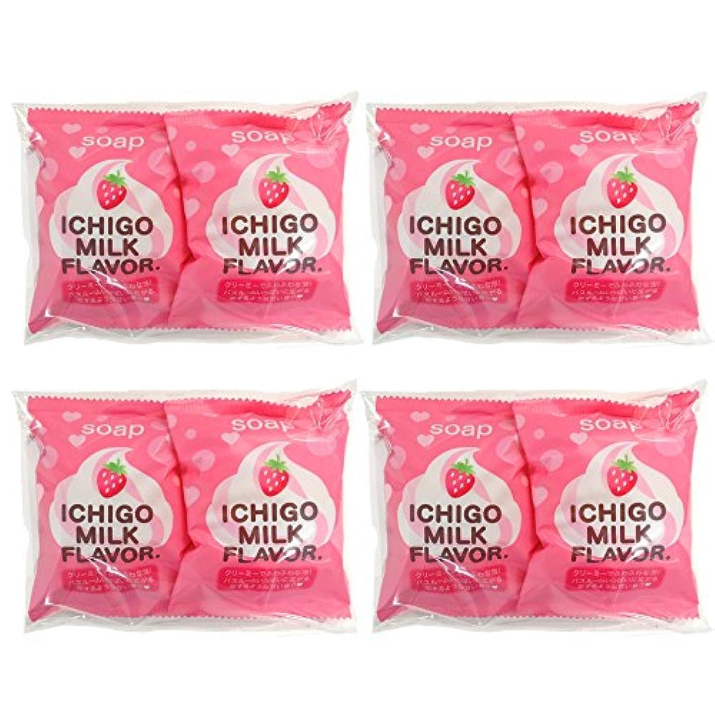 資本批判ピンプチベリィ ソープS (80g×2個)×4セット ペリカン石鹸