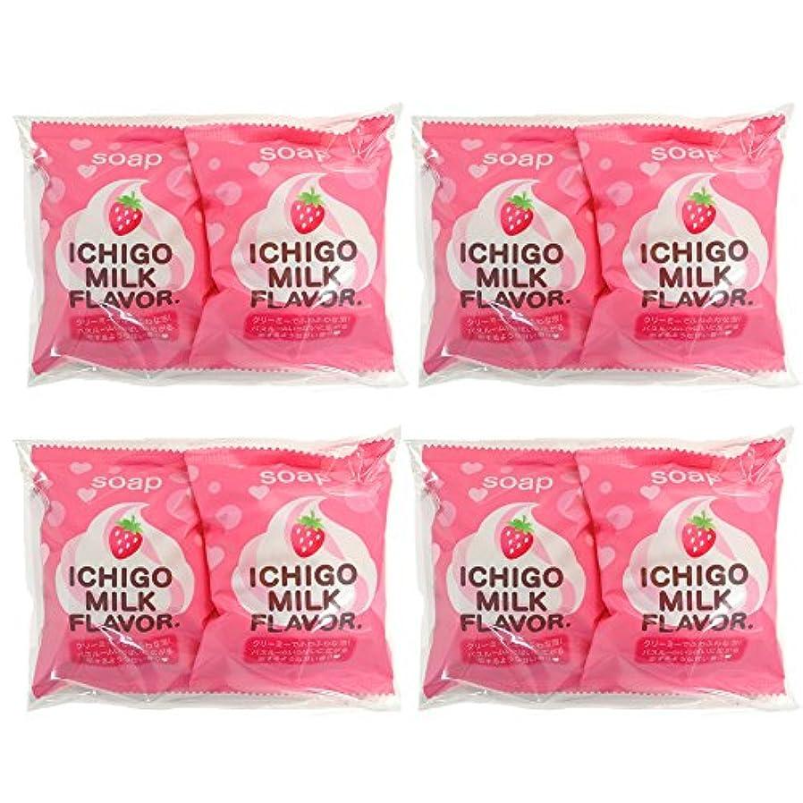 存在最近無効にするプチベリィ ソープS (80g×2個)×4セット ペリカン石鹸