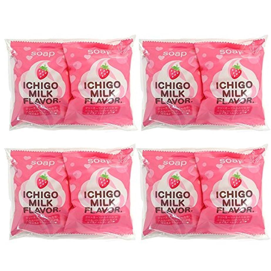 社交的ゼリーコカインプチベリィ ソープS (80g×2個)×4セット ペリカン石鹸