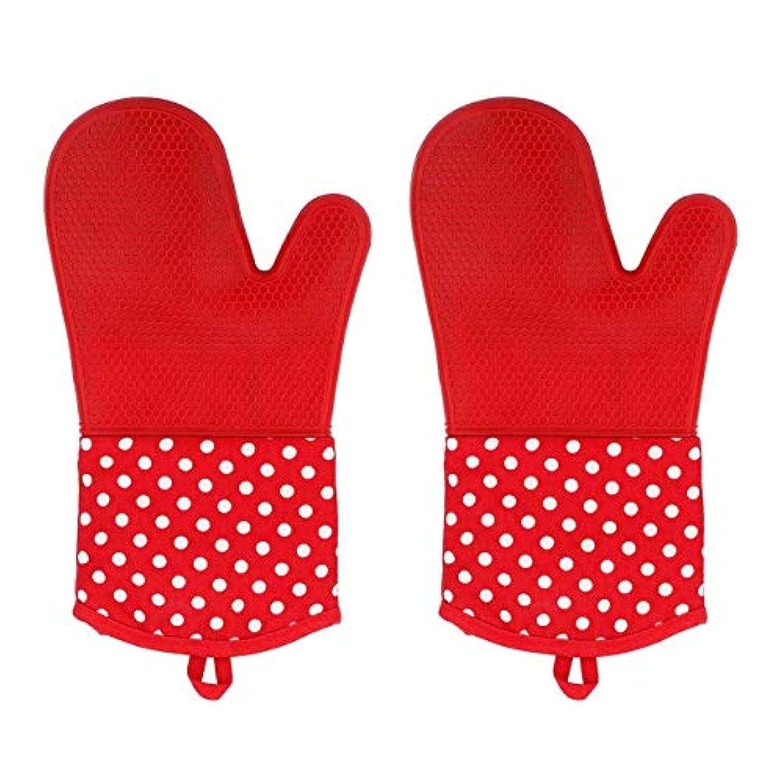 みなすにおい提案するオーブンミトン シリコン手袋 300℃ 耐熱ミトン 手袋 2個セット