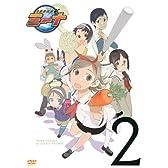 月面兎兵器ミーナ 2 [DVD]