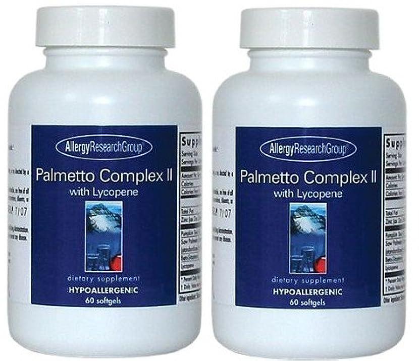 改善西部法律ノコギリヤシ リコピン (Palmetto Complex II with Lycopene) [海外直送品] 2ボトル