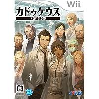 カドゥケウス ニューブラッド - Wii