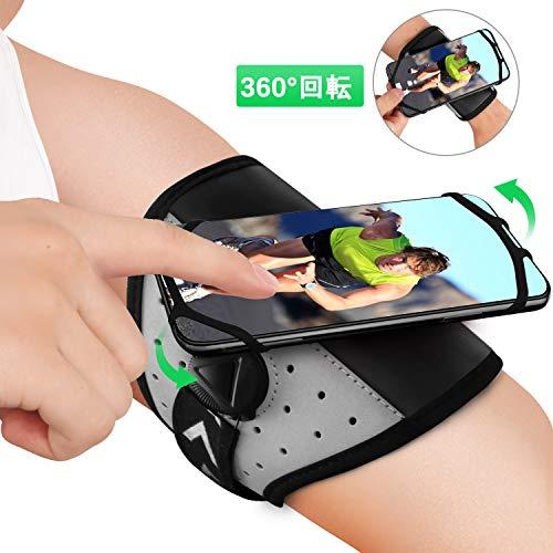 QcoQce スポーツアームバンド ランニング アームバンド【360度回転・調節可能】 スマホケース 夜間対応 4~6インチのスマホiPhone/Samsung/Sharp など多機種に対応 男女兼用