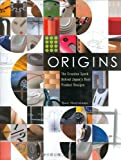 英文版 オリジンズ - Origins: The Creative Spark BehindJapan's Best Product Designs