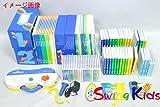 DWE ディズニー英語システム フルセット 2008年版 ミッキーパッケージ ワールドファミリー 幼児 教材