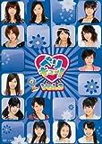 ベリキュー! vol.3 [DVD]