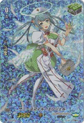 カードファイト!! ヴァンガード V-PR/0259 サニースマイル・エンジェル