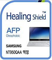 Healingshield スキンシール液晶保護フィルム Oleophobic AFP Clear Film for Samsung Laptop Notebook 9 Pen NT950QAA