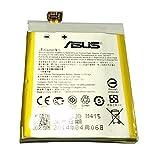 Li-ion Polymer Battery C11P1324 3.8V 2050mAh (for Asus ZenFone 5)