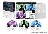 アンジェイ・ズラウスキー Blu-ray BOX[Blu-ray/ブルーレイ]