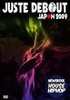 JUSTE DEBOUT JAPON 2009 NEW SKOOL [DVD]