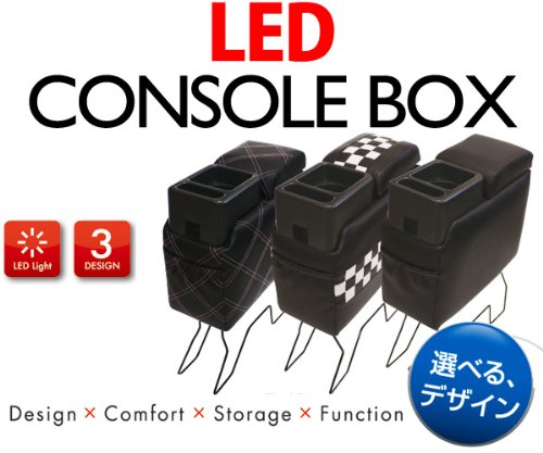 LED CONSOLE BOX 軽自動車&コンパクトカー用ワ...