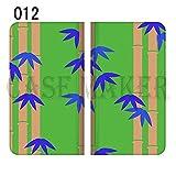 SIMフリー FREETEL Priori 3 SLTE 全機種対応スマホケース ベルト無し 手帳型ケース 手帳型ケース 手帳型カバー スライド式スマホケース 完全受注生産 和柄 和 和風 日本 012