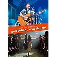 【早期購入特典あり】期間限定Special Price set 「miwa live at 武道館 卒業式/acoguissimo」