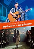 期間限定Special Price set 「miwa live at 武道館 卒業式/acoguissimo」 [Blu-ray]/
